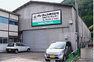Yuki R&D Center