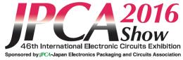 JPCA Show2016 ロゴ(英語)