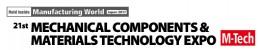 MtechT17_logo_en_download
