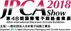 JPCA Show2018ロゴ