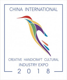 THE FIFTH CHINA INTERNATIONAL CREATIVE HANDICRAFT CULTURAL INDUSTRY EXPO