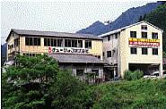 Kake Factory